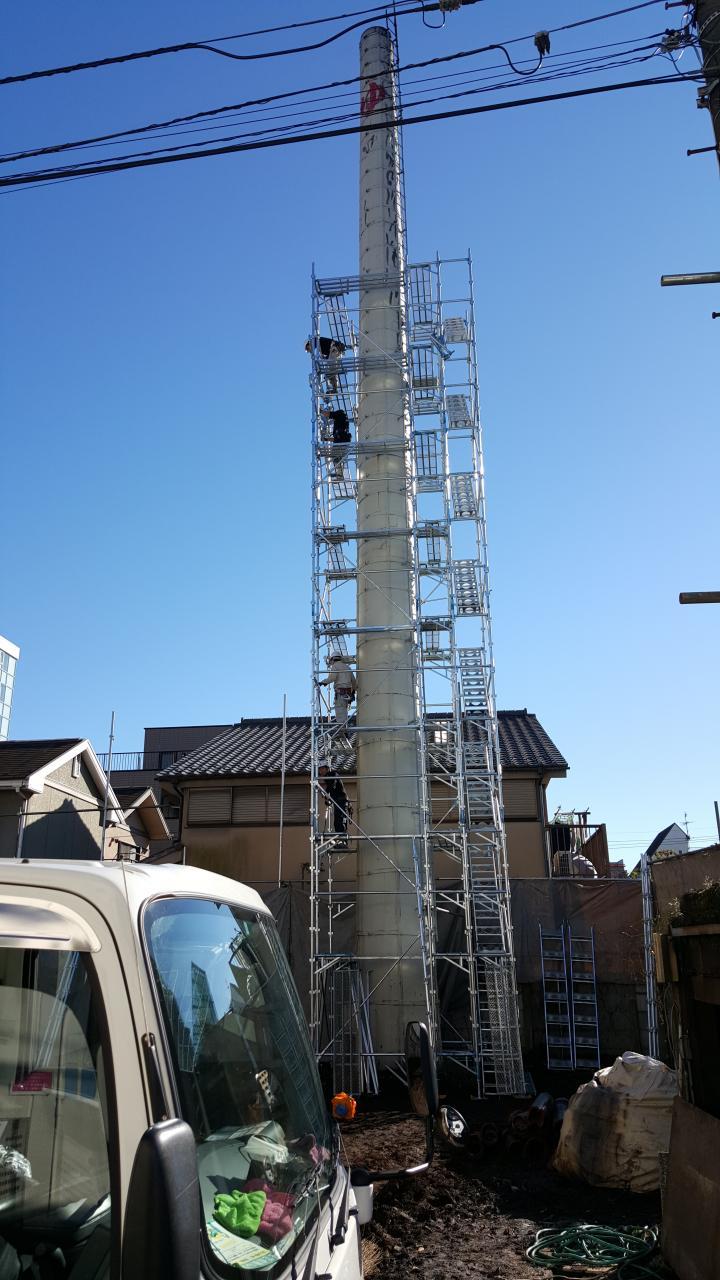 武蔵野市解体用足場施工中
